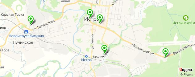 пиццерии на карте Истры