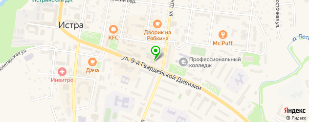 вегетарианские рестораны на карте Истры