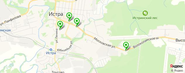 рестораны с живой музыкой на карте Истры