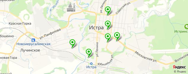сервисные центры на карте Истры