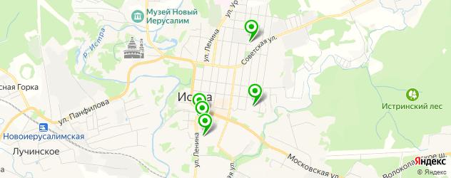 медицинские центры на карте Истры