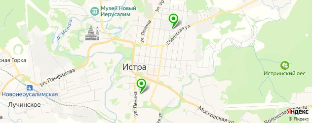 детские стоматологические поликлиники на карте Истры