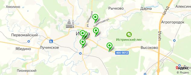 диагностические центры на карте Истры