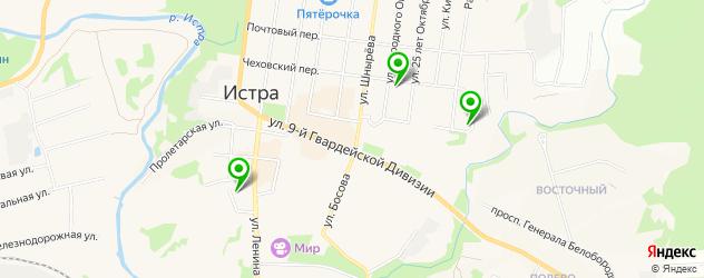 центры раннего развития на карте Истры