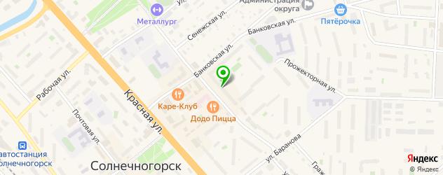 диспансеры на карте Солнечногорска