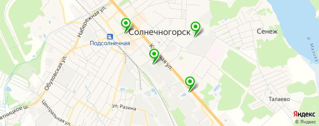 Авто на карте Солнечногорска