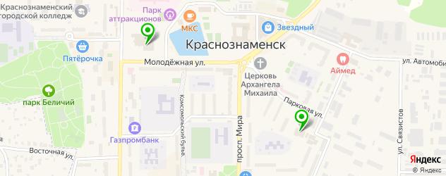детские клубы на карте Краснознаменска