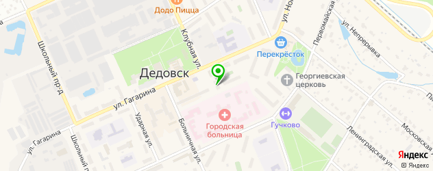 Ремонт МФУ Canon на карте Дедовска