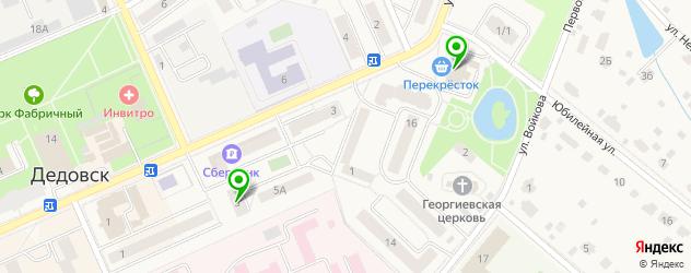 ремонт телевизоров на дому на карте Дедовска