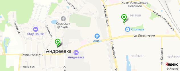 лечение десен на карте Зеленограда
