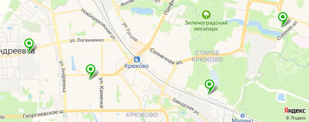 футбольные школы на карте Зеленограда