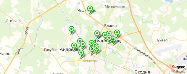 отделения Почты России на карте Зеленограда