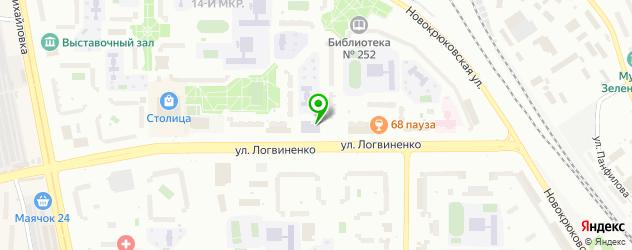 художественные школы на карте Зеленограда