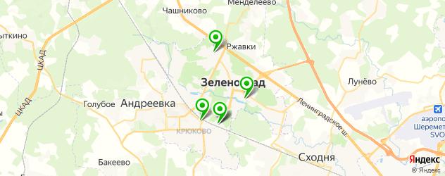 бассейны на карте Зеленограда