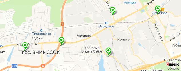 женские фитнес-клубы на карте Одинцово