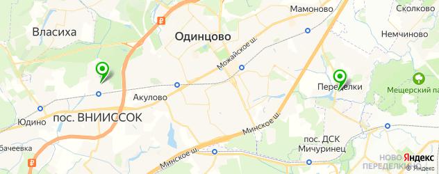 санатории на карте Одинцово