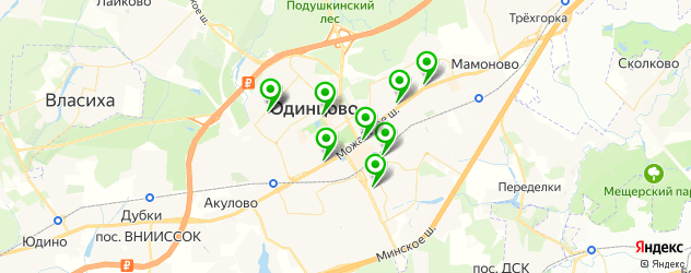 отделения Почты России на карте Одинцово