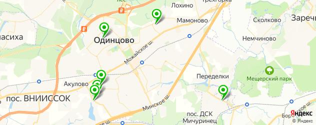 эвакуаторы на карте Одинцово