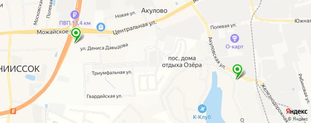 фитнесы с бассейном на карте Одинцово
