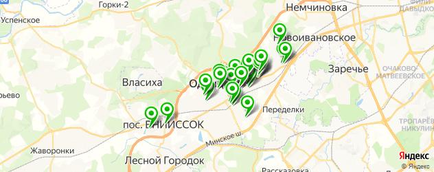 парикмахерские на карте Одинцово