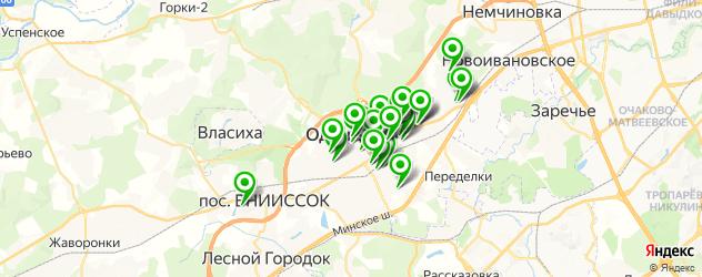 Красота на карте Одинцово
