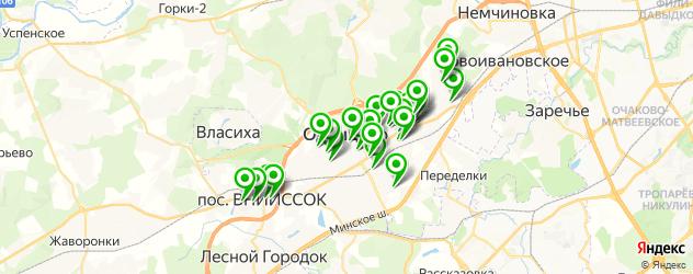 массажные салоны на карте Одинцово