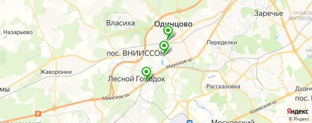 магазины автозвука на карте Одинцово