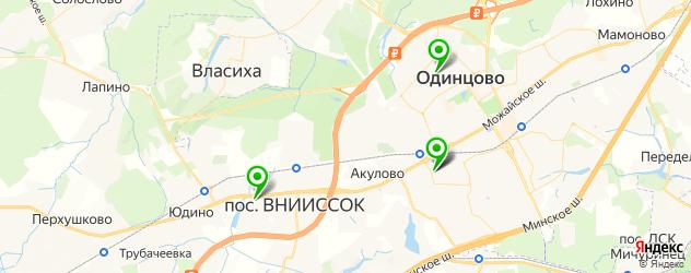 квесты на карте Одинцово