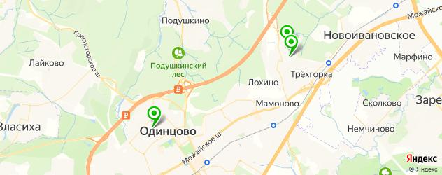 кальянные на карте Одинцово
