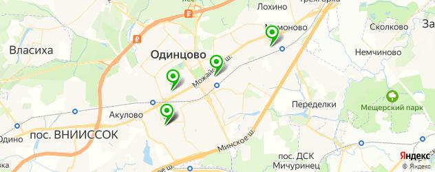 сауны с бассейном на карте Одинцово