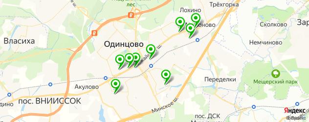бани на карте Одинцово
