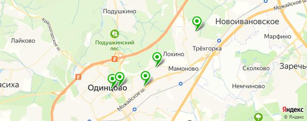 замена молнии в куртке на карте Одинцово
