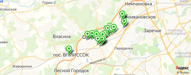швейные мастерские на карте Одинцово