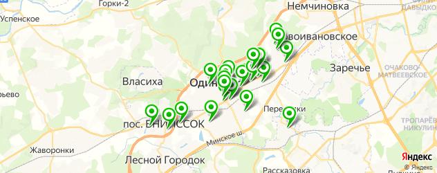 рестораны на карте Одинцово
