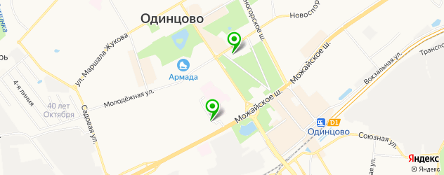 институты на карте Одинцово