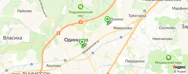бары с живой музыкой на карте Одинцово