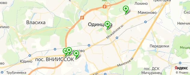 йога-центры на карте Одинцово