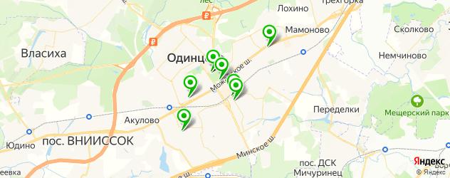 кафе с живой музыкой на карте Одинцово