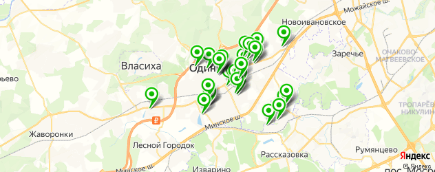 Развлечения на карте Одинцово