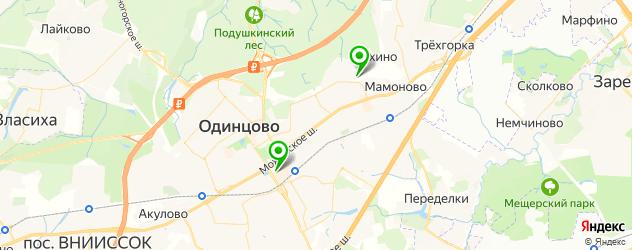 кинотеатры на карте Одинцово