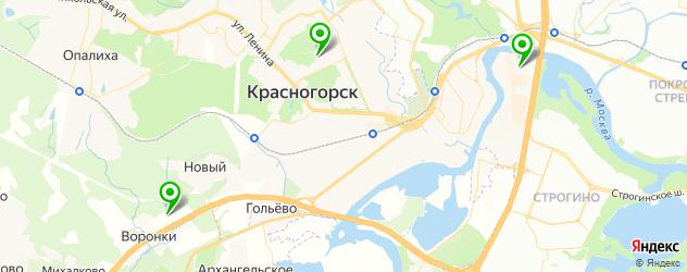 теннисные корты на карте Красногорска