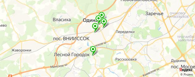 университеты на карте Одинцово