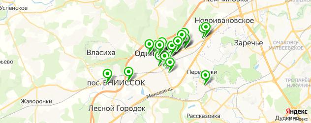 банкетные залы на карте Одинцово
