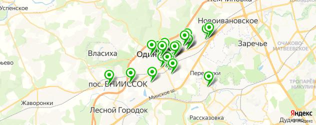 день рождения на карте Одинцово
