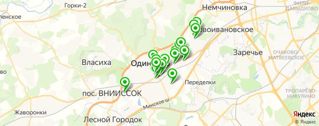 Доставка суши на карте Одинцово