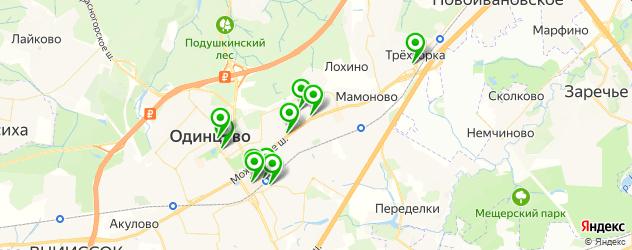 ювелирные мастерские на карте Одинцово