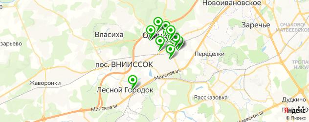 типографии на карте Одинцово
