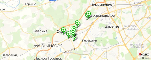 пекарни на карте Одинцово
