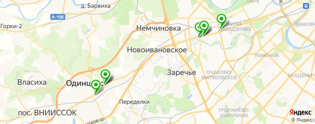 ремонт часов на карте Можайского шоссе