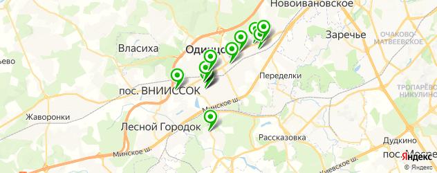 караоке на карте Одинцово